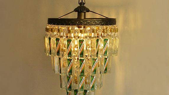 Kuemmerling lamp